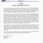 press release dilli haat