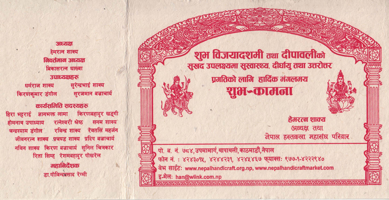 We Wish You A Very Happy And Prosperous Vijaya Dashmi And Deepawali